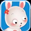 小白兔换手机