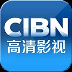 CIBN高清影视