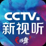 CCTV.新视听炫舞