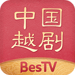BesTV中国越剧