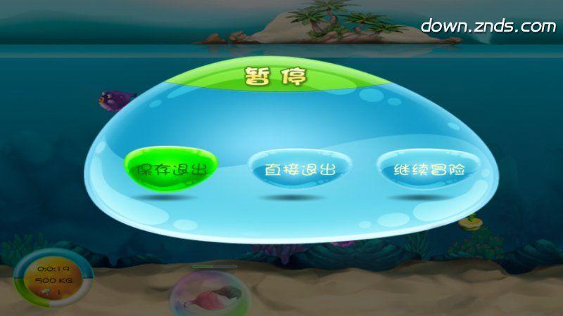 人鱼球球TV版