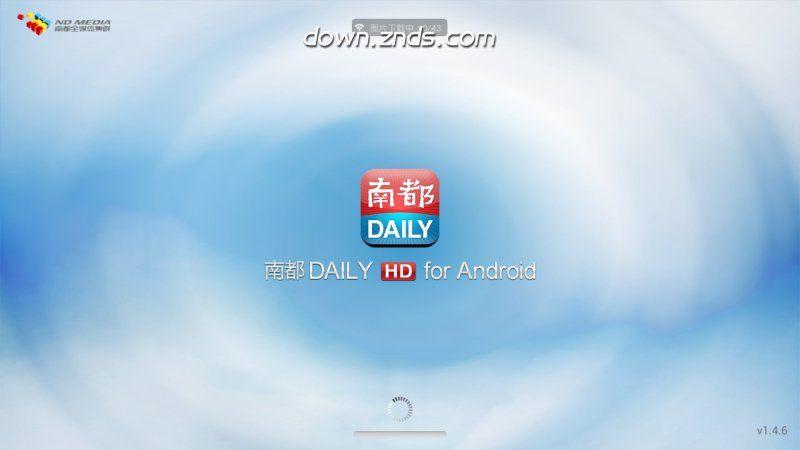 南都DailyTV版