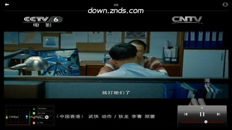 CNTV直播TV版