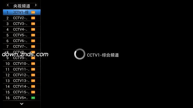功夫王TVTV版