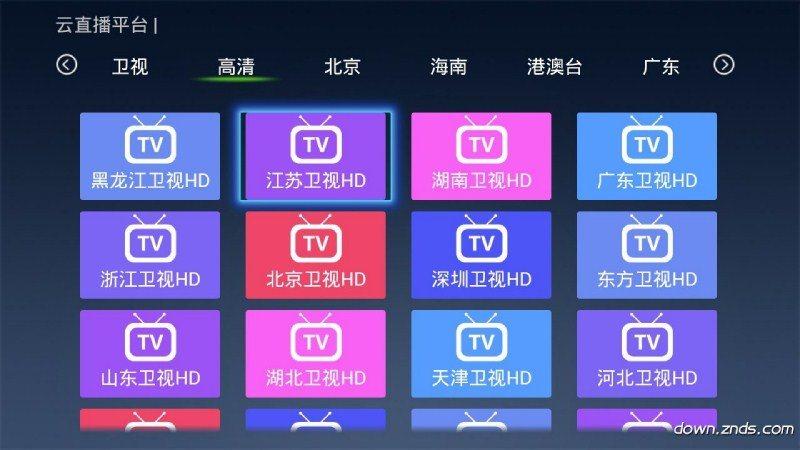 云TV直播TV版