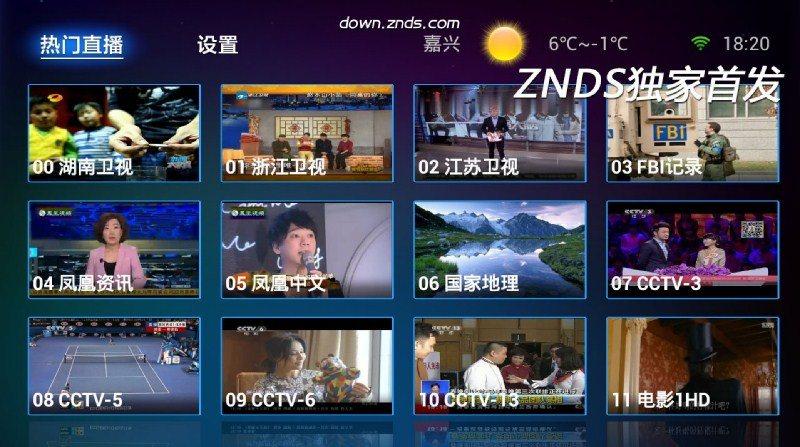 云图TV版TV版