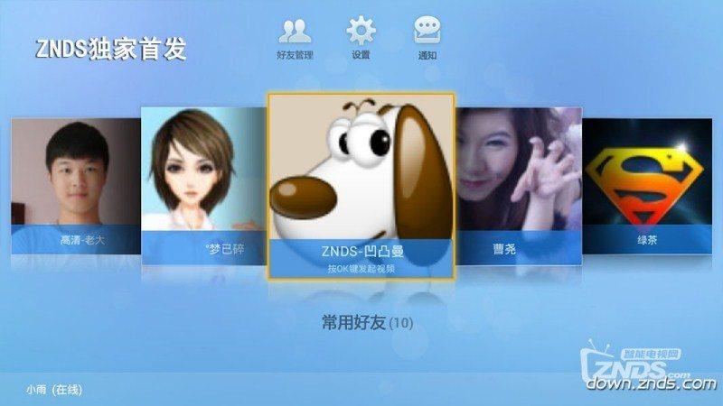 电视QQTV版