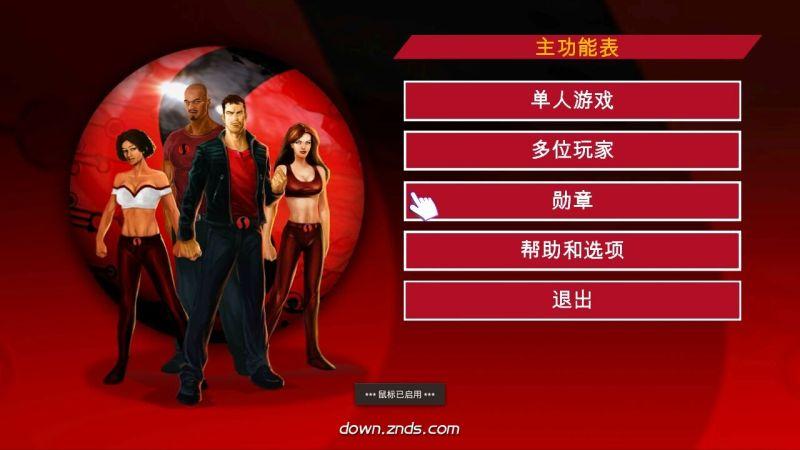 龙之团队TV版