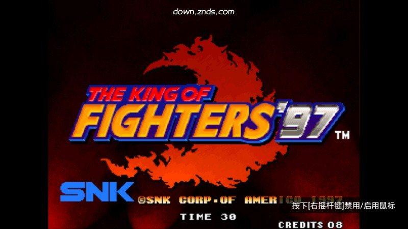 KOF拳皇97TV版