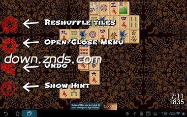 Mahjong HDTV版