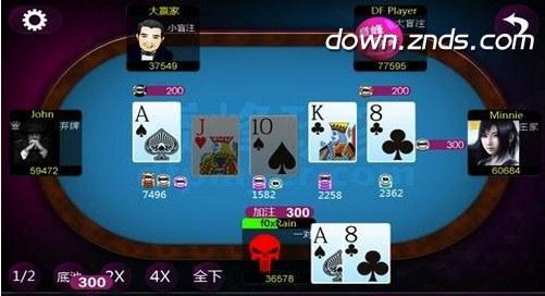 巅峰玩家德州扑克TV版