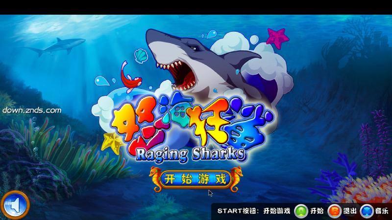 怒海狂鲨TV版
