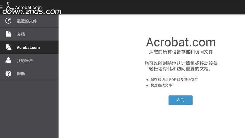 PDF Adobe ReaderTV版