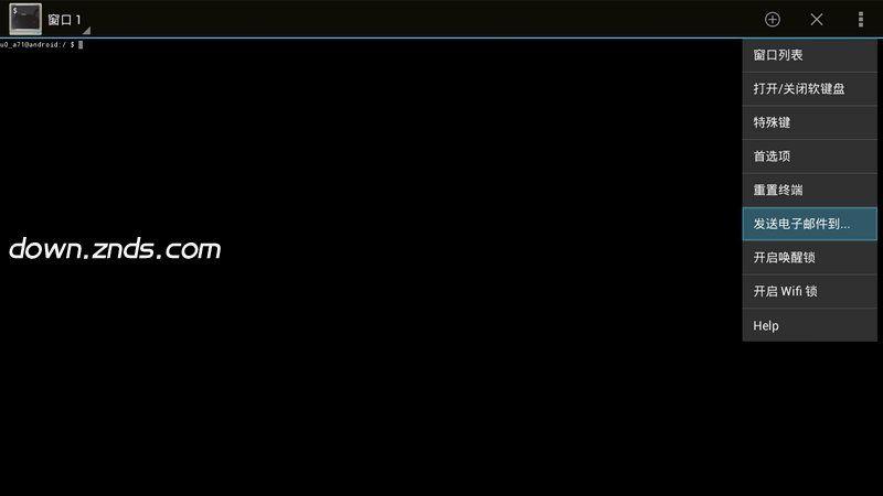 Terminal EmulatorTV版