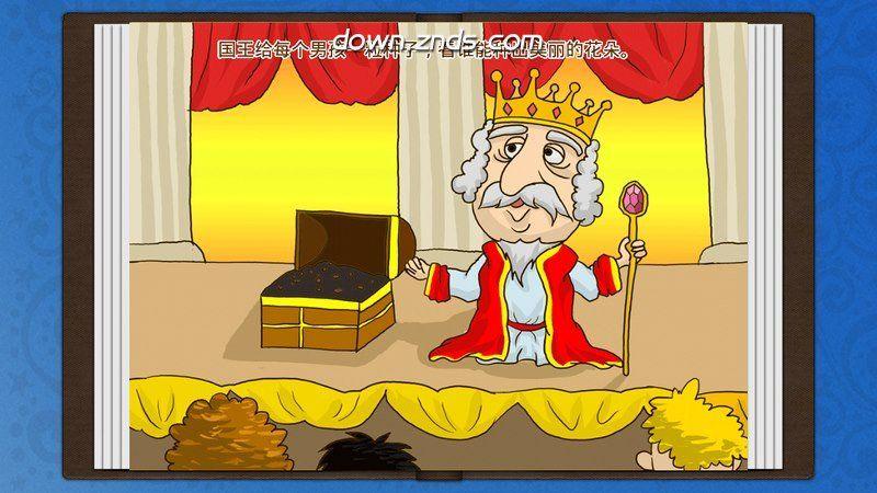 国王的种子TV版