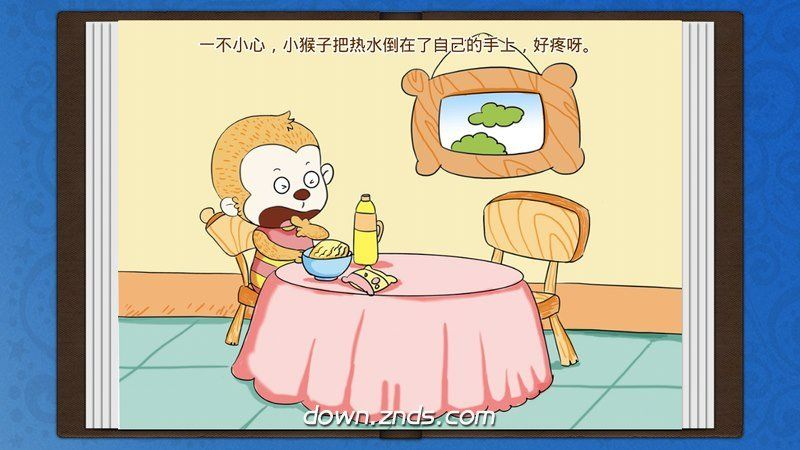 开水烫伤了小猴子TV版