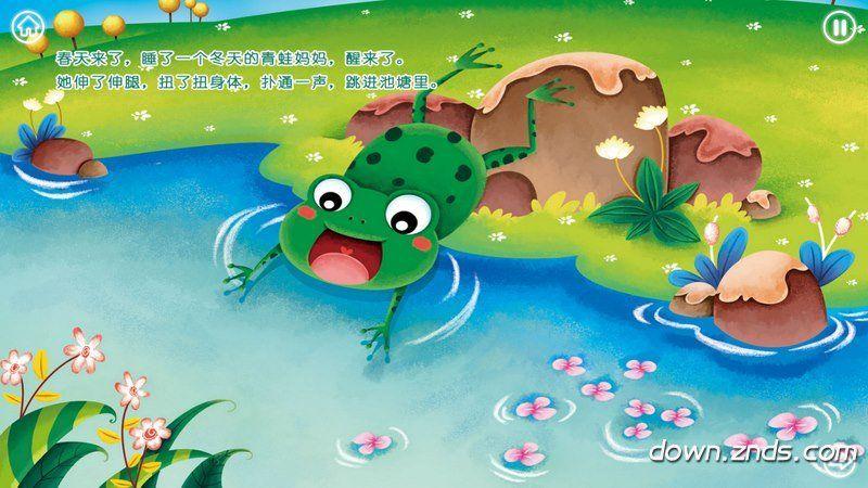 小蝌蚪找妈妈TV版