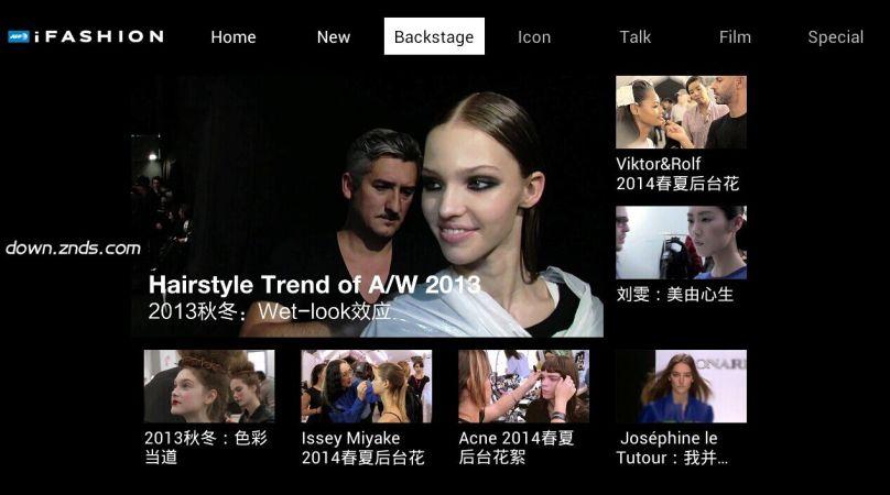 时尚视频TV版