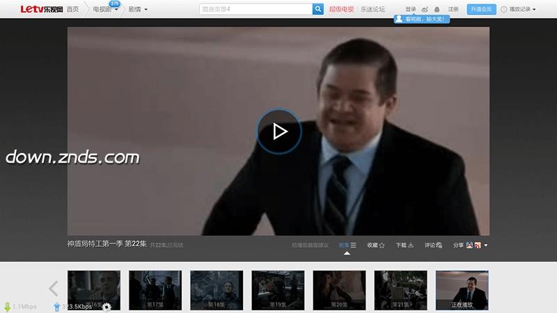 Le123TV版TV版