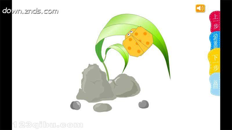 熊猫乐园折纸TV版