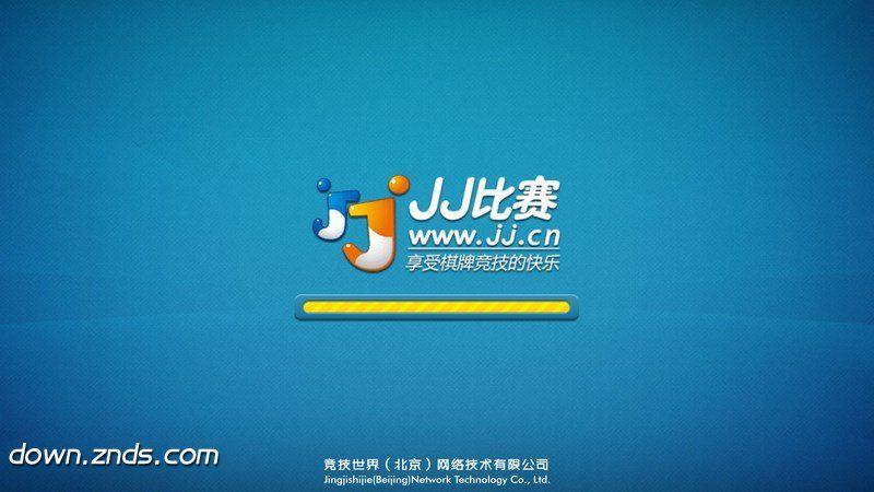 JJ欢乐斗地主TV版