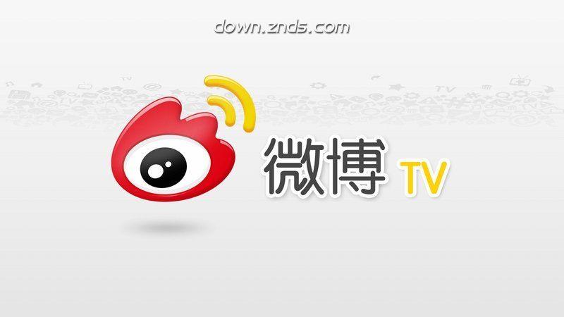 微博TVTV版
