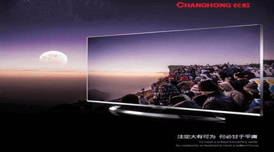 长虹智能电视必装软件精选