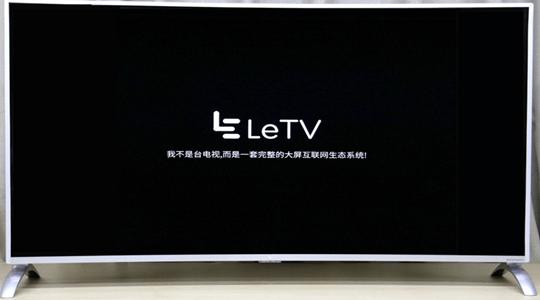 乐视超4 X55电视精选软件专题