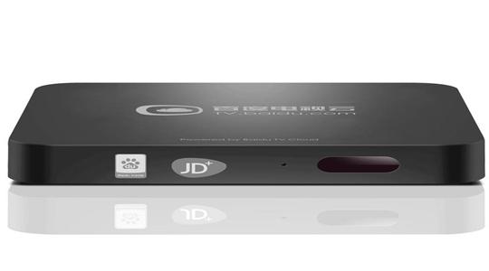 天敏百度电视云D1软件合集精选
