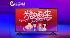 IMGO爱芒果电视软件下载中心