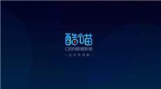 CIBN酷喵影视(优酷TV版)视频点播软件合集