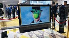 长虹ARTIST双平面电视软件下载推荐专题