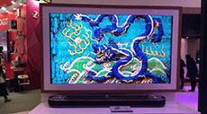 康佳Mini LED TV必备软件下载合集