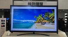 LG NanoCell TV专用应用软件推荐