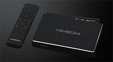 海美迪D1盒子必备软件下载合集