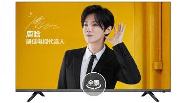 康佳LED55U5电视好用的软件推荐