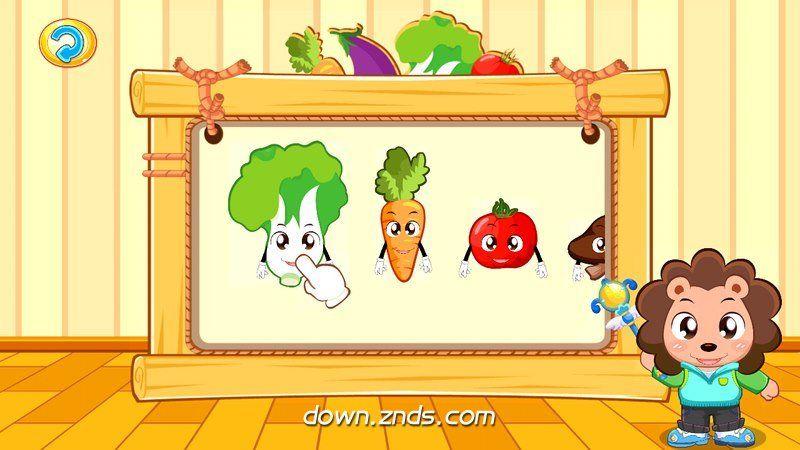 莱莱吃蔬菜TV版