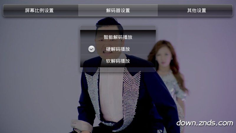 TplayerTV版