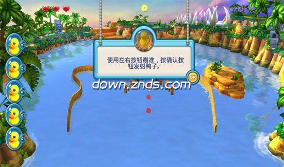 大黄鸭冒险队TV版