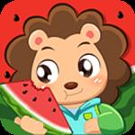 莱莱吃水果