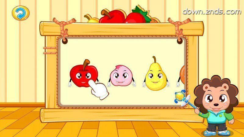 莱莱吃水果TV版