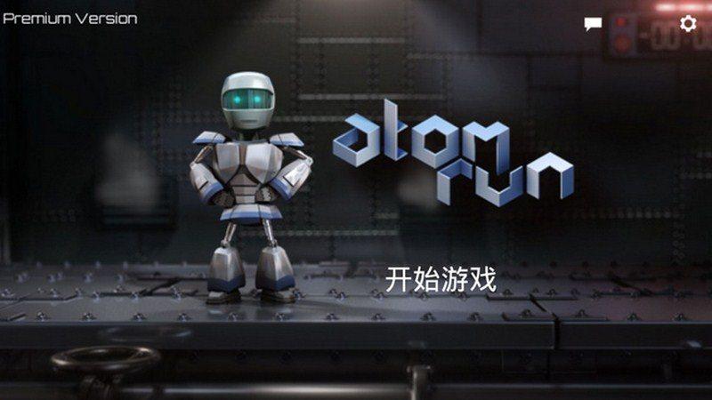 原子追逐TV版