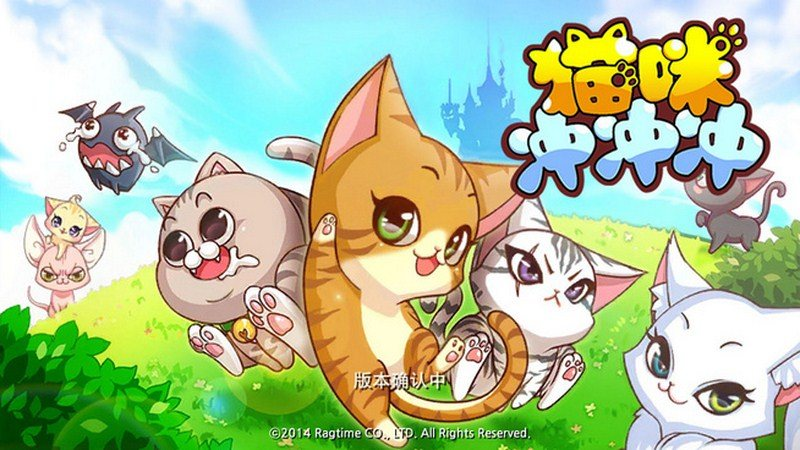 猫咪冲冲冲TV版
