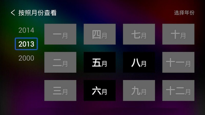 酷盘TV版TV版