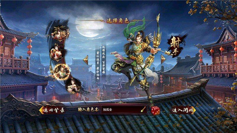 兰陵王TV版