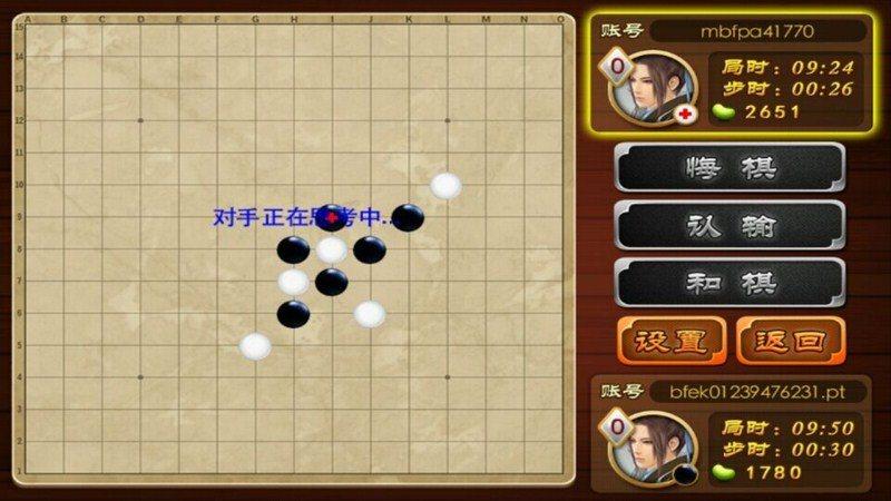 边锋五子棋TV版