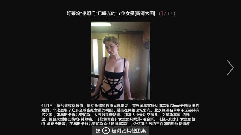 凤凰网TV版