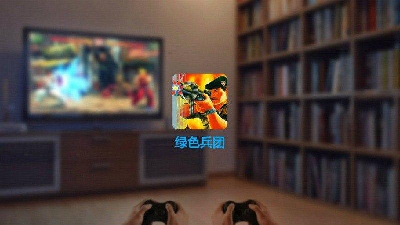 绿色兵团TV版