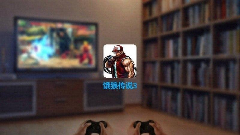 饿狼传说3TV版
