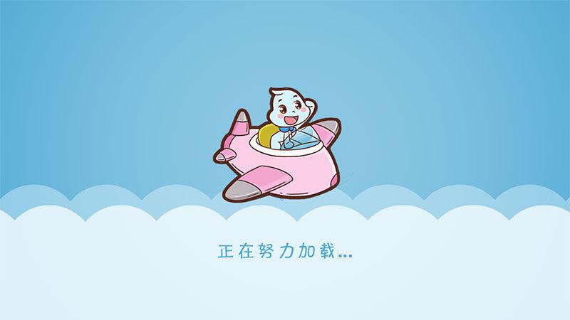 宝宝学古诗TV版